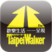 i ❤ Walker