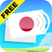 Learn Free Japanese Vocabulary with Gengo Audio Flashcards